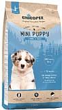 ציקופי מזון יבש לגורי כלבים מיני 4 ק''ג