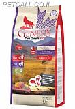 גנסיס פיור קנדה Grain Free Wild Tundra כלב בוגר 2.27 ק''ג (2 י''ח רק 289 שח)