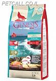 גנסיס פיור קנדה Grain Free Blue Ocean לכלב בוגר 2.27 ק''ג (2 י''ח רק 289 שח)