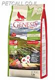 גנסיס פיור קנדה Green Highland Grain Free גור 2.27 ק''ג (2 י''ח רק 289 שח)