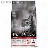 פרופלן מזון יבש לחתול סלמון 3 ק''ג