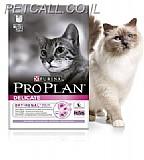 פרופלן מזון יבש לחתול הודו 12 ק''ג (3X4 ק''ג)