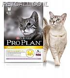 פרופלן מזון יבש לחתול לייט 12 ק''ג (3X4 ק''ג)