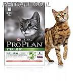 פרופלן מזון יבש לחתול Sterilised סלמון 12 ק''ג (3X4ק''ג)