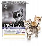 פרופלן מזון יבש לגור חתול 3 ק''ג